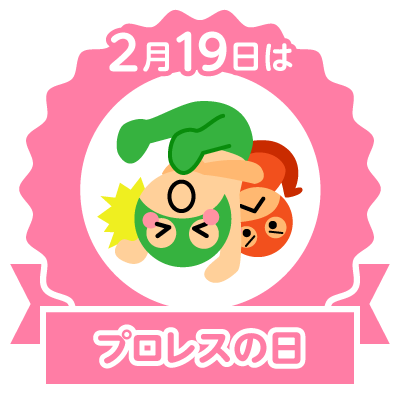 stamp_0219.png