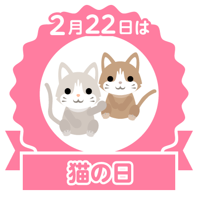 stamp_0222.png