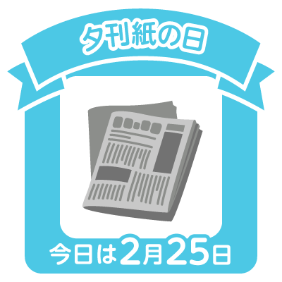 stamp_0225.png