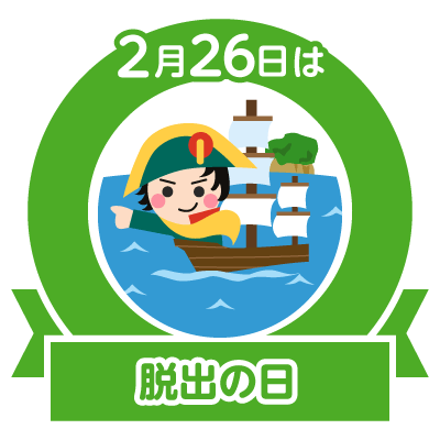 stamp_0226.png