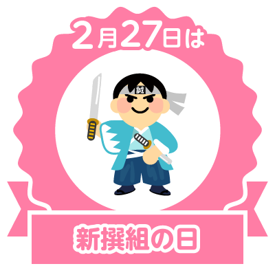 stamp_0227.png