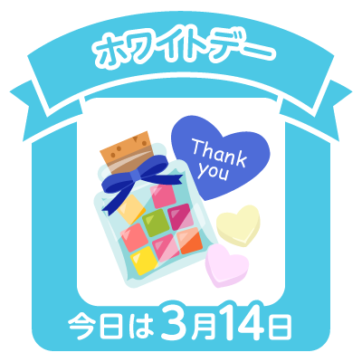 stamp_0314.png
