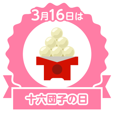 stamp_0316.png