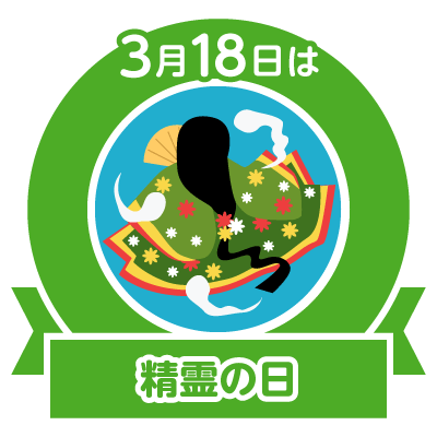 stamp_0318.png