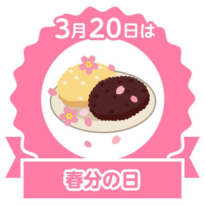 stamp_0320.png