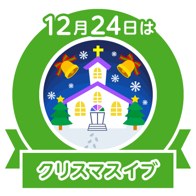 stamp_1224.png