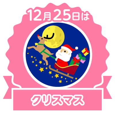 stamp_1225.png