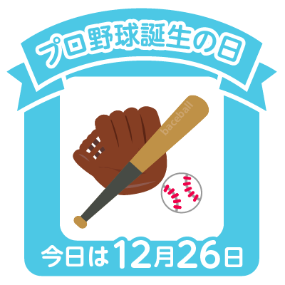 stamp_1226.png