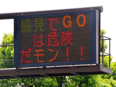 20160729-00000007-asahi-000-1-view.jpg