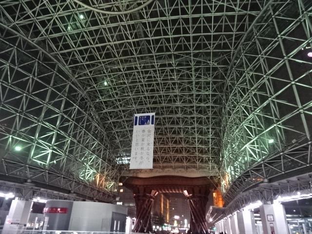 金沢おもてなしドーム夜景.JPG