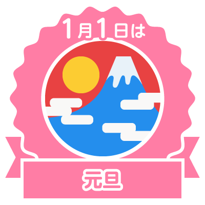 stamp_0101.png