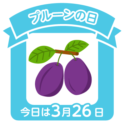 stamp_0326.png